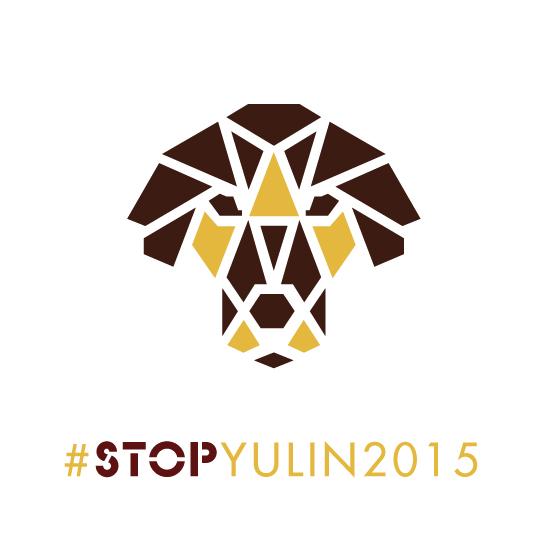 Yulin2015